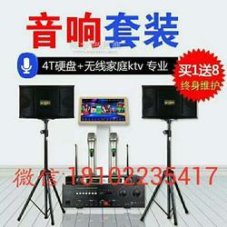 家庭KTV点歌机套装 点唱机设备 家用点歌器音响功放 触摸屏点歌机图片