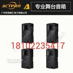 RCF ART310-A专业 舞有源台音响舞台监听KTV音箱12寸15寸10寸音箱图片