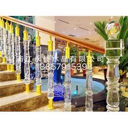 楼梯栏杆生产厂-楼梯栏杆-永佳水晶(查看)图片