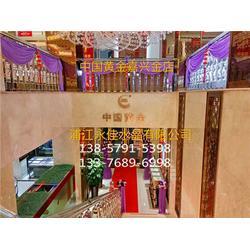楼梯柱配件-罗氏水晶工艺品-楼梯柱配件