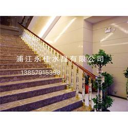 楼梯立柱、玻璃水晶栏杆、永佳水晶(查看)图片