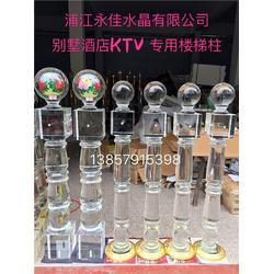 楼梯立柱厂家、浦江永佳水晶有限公司、楼梯立柱图片