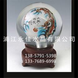 水晶球,水晶球价,永佳水晶(优质商家)图片