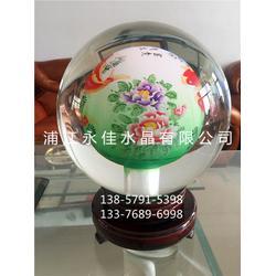 水晶球价_水晶球_永佳水晶图片