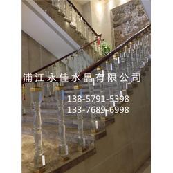 阁楼护栏|楼梯立柱|永佳水晶品质的保证(查看)图片