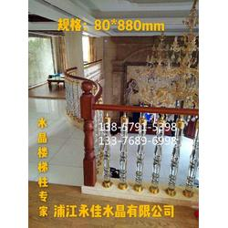 阁楼护栏-永佳水晶品质的保证-阁楼护栏厂家图片
