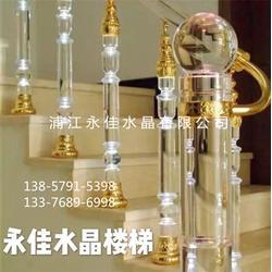 护栏立柱厂家-护栏立柱-浦江永佳水晶亚博ios下载图片