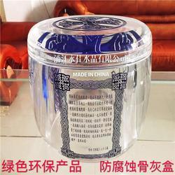 水晶骨灰盒哪家好-广东水晶骨灰盒-浦江罗氏水晶有限公司图片