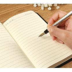 骏树纸业专业优质纸质(图)|书写纸 印刷|书写纸图片