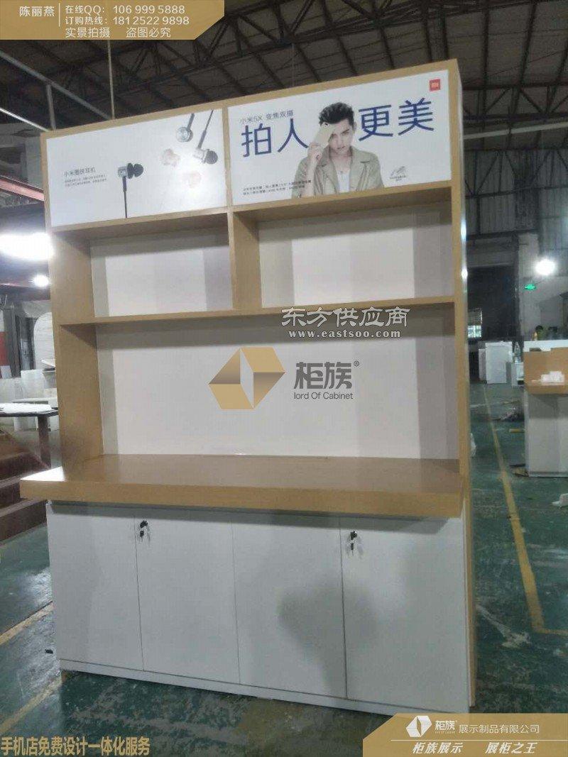 二代小米组合配件柜体验台图片