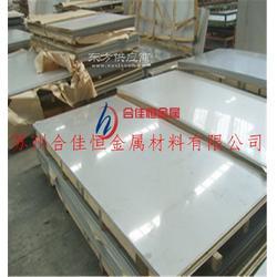 国标7005航空铝板