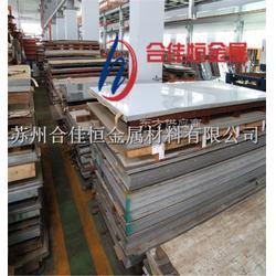 5086铝板供货状态图片