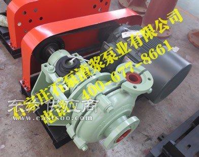 石泵集团产品特点,推荐石泵渣浆泵业图片