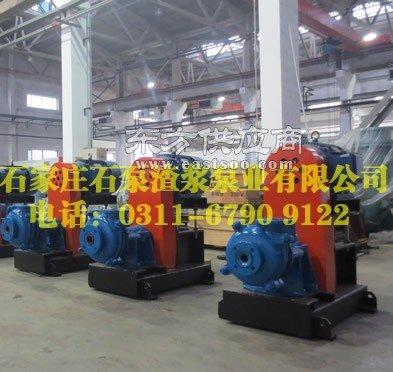石泵集团,渣浆泵维修步骤,推荐石泵渣浆泵业图片