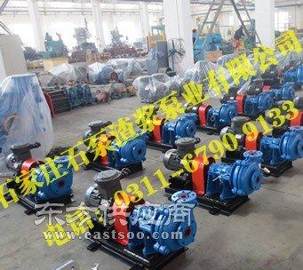 石泵集团,渣浆泵用途,推荐石泵渣浆泵业图片
