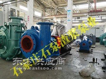 石泵集团渣浆泵,推荐石泵渣浆泵业图片