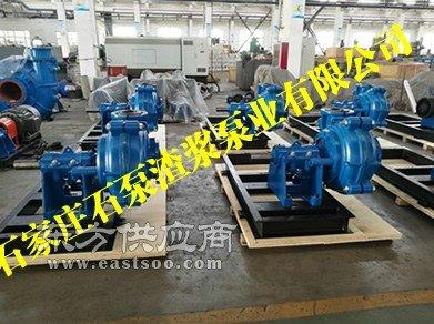石泵集团,渣浆泵配件,推荐石泵渣浆泵业图片
