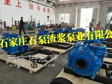 石泵集配件,推荐石泵渣浆泵业图片