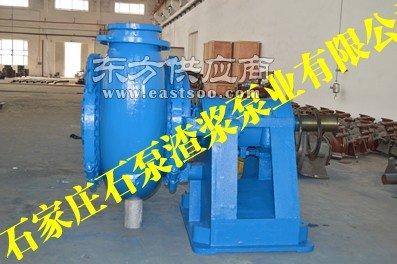 石泵集团销售部,推荐石泵渣浆泵业图片