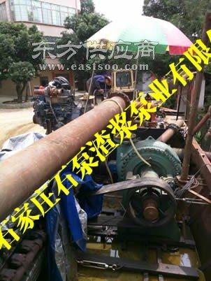 石泵集团标准,推荐石泵渣浆泵业图片