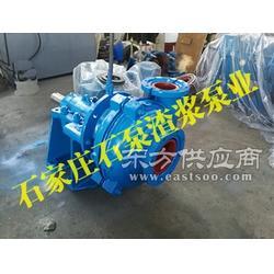 石泵集团厂价直销,推荐石泵渣浆泵业图片