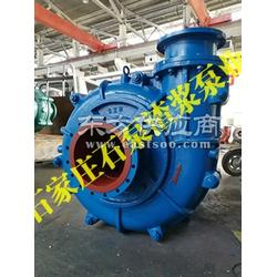 石泵集团选型手册,推荐石泵渣浆泵业图片