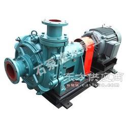 石泵集团供应商,推荐石泵渣浆泵业