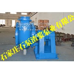 石泵集团销售部,推荐石泵渣浆泵业