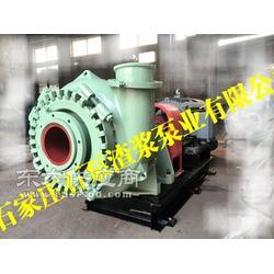 石泵集团材质原材料,推荐石泵渣浆泵业