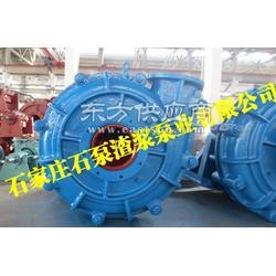 水泵厂生产厂家,石泵渣浆泵业图片