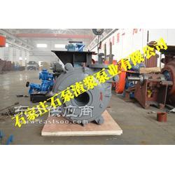 水泵生产厂家,石泵渣浆泵业图片