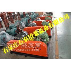 水泵厂选型,石泵渣浆泵业图片