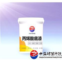 水性环保油漆报价-水性环保油漆-广州中海环保科技图片