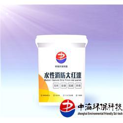 十大水性漆-水性漆-中海环保科技公司图片