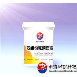 汕尾水性油漆-水性油漆生产厂家-中海环保科技(推荐商家)图片