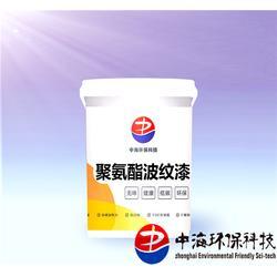 水性漆油性漆模型-油性漆-中海环保科技公司图片