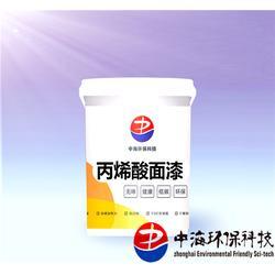 水性环保油漆-中海环保科技公司-水性环保油漆图片