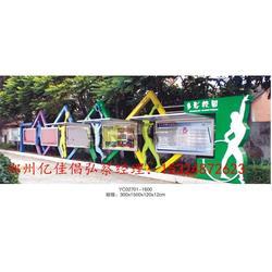 幼儿园宣传栏加工,新乡幼儿园宣传栏,【亿佳倡弘】图片