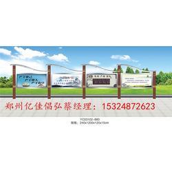 幼儿园宣传栏、濮阳幼儿园宣传栏、【亿佳倡弘】(查看)图片