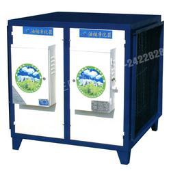 锦州低空排放油烟净化器、三阳通风、低空排放油烟净化器直销图片