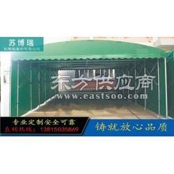 移动伸缩推拉篷生产厂家 苏博瑞篷房sell/移动伸缩推拉图片