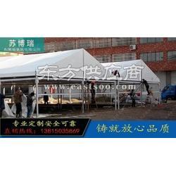 优质钢铝篷房销售/苏博瑞篷房sell/钢铝篷房生产图片