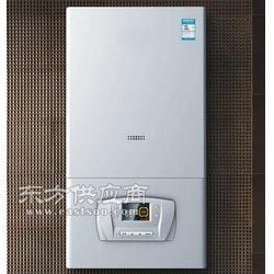 燃气壁挂炉的取暖效果与集中供暖相比的优势图片
