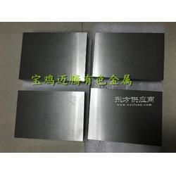 迈腾金属高纯钨靶,钨板,溅射钨靶,磨光钨板,纯度99.95图片