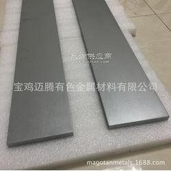 迈腾钨板,钨片,磨光钨板,高纯度钨板,厂家生产图片