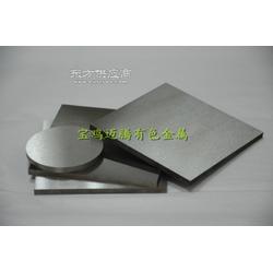 迈腾供应镀膜钨靶,磨光钨板,磨光钨圆,光亮钨圆,钨靶,质量可靠图片
