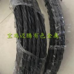 迈腾钼丝绳,高温钼丝绳,钼绞丝,耐高温耐腐蚀,钼丝,专业品质图片
