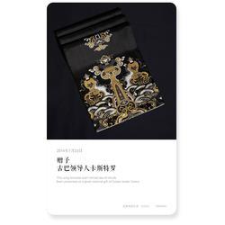 宋锦|企业礼品定制 |上久楷宋锦(优质商家)图片