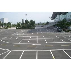 廠區停車場劃線,北辰區劃線,都市逸品開荒保潔(查看)圖片