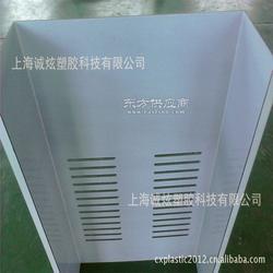 PVC塑胶板PVC塑料板加工PVC焊接PVC定制,欢迎咨询免费拿样图片